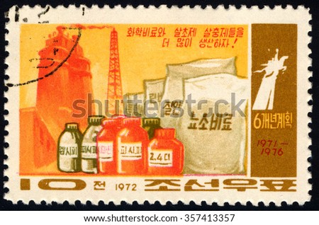 NORTH KOREA - CIRCA 1972: A stamp printed in North Korea shows Bottles and Bags of Chemical Products, Chemical Industry series, circa 1972 - stock photo