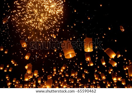 North of Thailand Happy newyear christmas balloon yeepeng traditional at night scene - stock photo