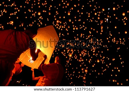 North of Thailand Happy newyear christmas beautiful balloon yeepeng traditional at night in Chiangmai Thailand - stock photo