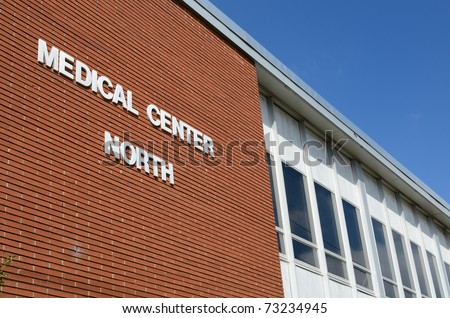 North wing of a medical center - stock photo