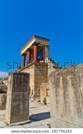 Northern entrance to Knossos palace, island of Crete - stock photo