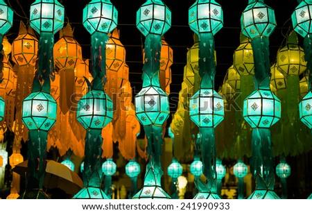 Northern Thai Style Lanterns at Loi Krathong (Yi Peng) Festival, Chiang Mai, Thailand - stock photo