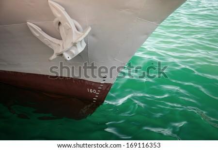 Nose of a ship - stock photo
