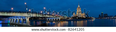 Novoarbatskiy bridge, Moscow - stock photo