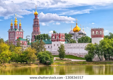 Novodevichy Convent, Moscow, Russia - stock photo