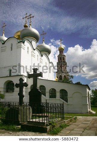Novodevichy orthodox convent in Moscow, Russia - stock photo