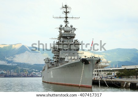 """Novorossiysk, Russian Federation - 04 July 2015: The cruiser """"Mikhail Kutuzov"""" - the ship-museum moored in Novorossiisk on the central waterfront. - stock photo"""