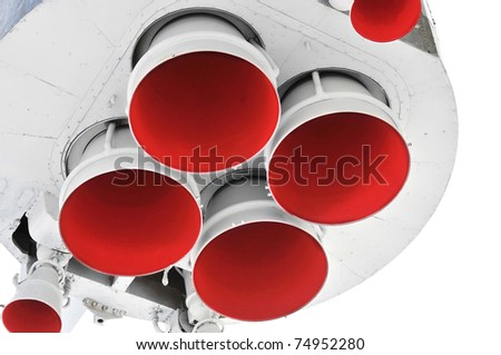 Nozzles space rocket - stock photo