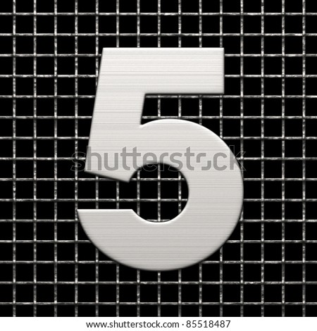 Number 5 from metal net alphabet. There is a clipping path - stock photo