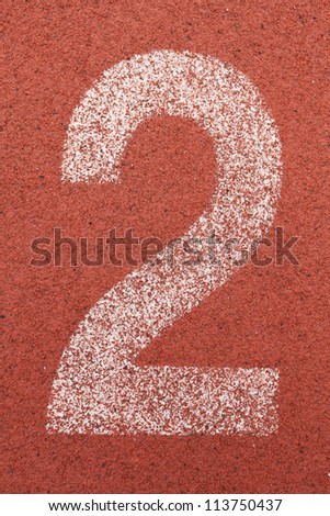 number 2 on running track - stock photo