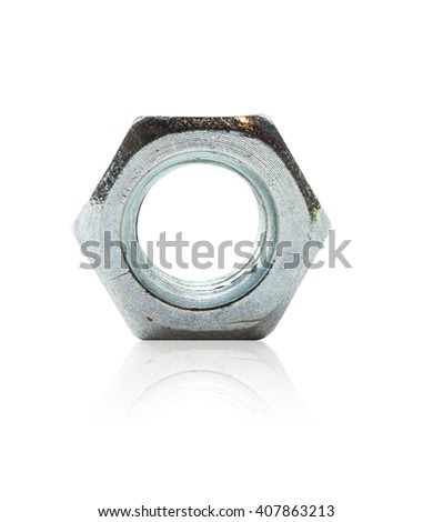 Nut isolated on a white background, clipping part - stock photo