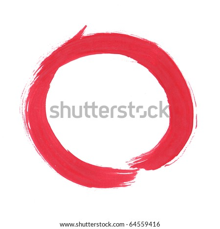 O Letter from English Alphabet. Grungy brush paint sketch. Isolated on white background. One from set.  May be used for List like Bullet and Numbering List - stock photo