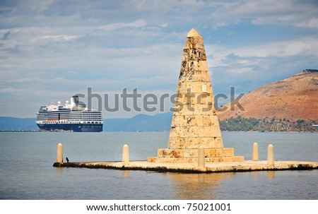 Obelisk - a symbol of freedom. Port of Argostoli, Kefalonia, Greece - stock photo