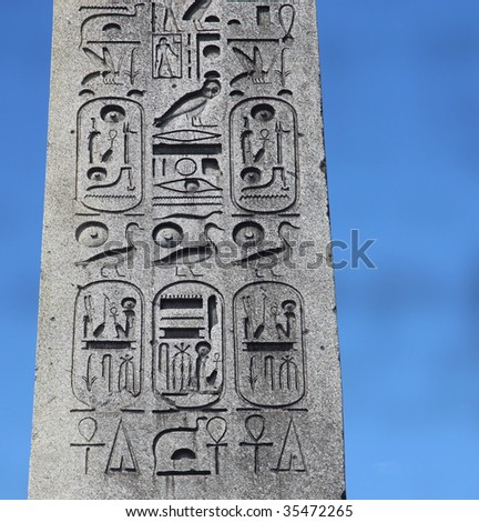 obelisk , real one , Paris France - stock photo