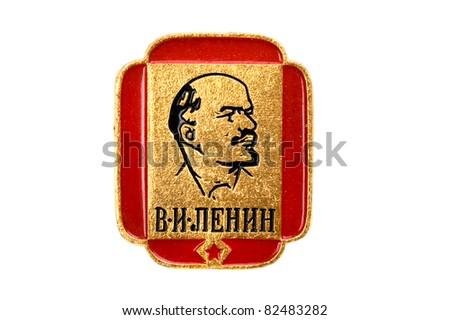 object on white - Soviet badge with lenin - stock photo