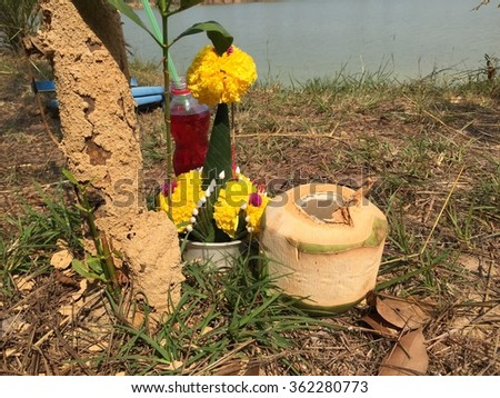oblation asia,sacrificial offering, (boat race) - stock photo