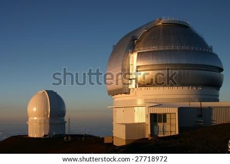 Observatory on Mauna Kea Hawaii - stock photo