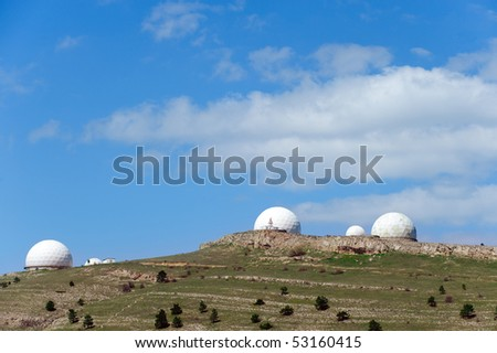 Observatory. Scientifically research station on mountain. The East Europe - stock photo