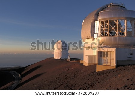 Observatory while sunset (Hawaii) - stock photo