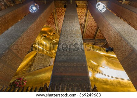 October 11:View of  amazing Reclining Buddha gold statue on October 11, 2015 in Wat Pho buddhist temple , Bangkok, Thailand.     - stock photo