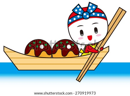 """Octopus fritters and fairy of octopus. Japanese snack""""takoyaki.""""/ Takoyaki is a ball shaped grilled dumpling with small piece of octopus inside and some chopped vegetables. Eat with toothpicks. - stock photo"""