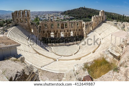 Odeon of Herodes Atticus. Acropolis of Athens, Greece. - stock photo