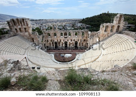Odeon of Herodes Atticus Theater in Acropolis, Athens, Greece - stock photo