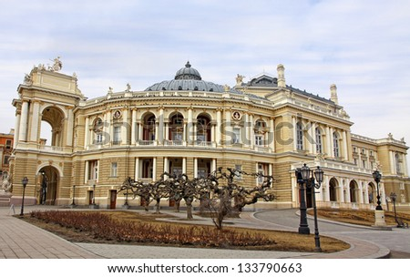 Odessa National Academic Theater of Opera and Ballet, Ukraine - stock photo