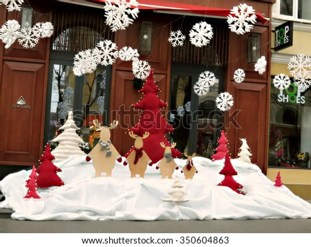 Odessa, Ukraine, December 12 2015: The area of the center and Arcadia in Odessa exquisitely decorated for Christmas and the New Year. People happy approximation holidays. - stock photo