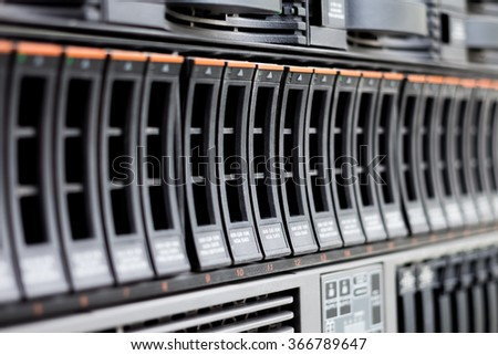 of the disk storage drive form factor of 2.5 inches - stock photo
