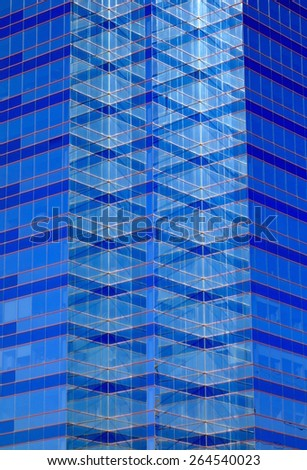 office building closeup - stock photo