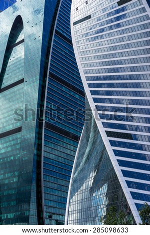 Office building in city center on a background closeup - stock photo