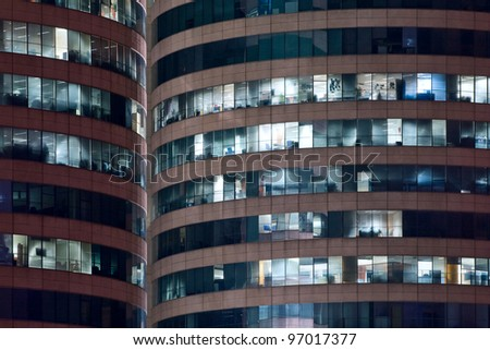Office building late at night - stock photo