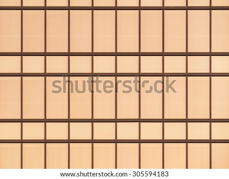 Office building wall in the business city center. - stock photo