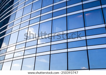 Office building windows, exterior. - stock photo