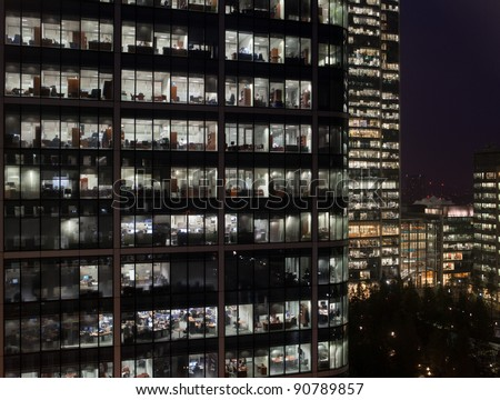Office Buildings at night - stock photo