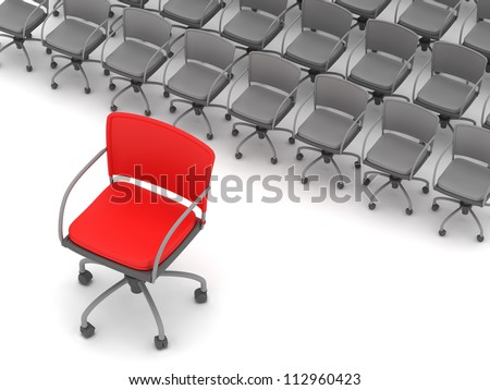 Office chairs - leadership concept - stock photo
