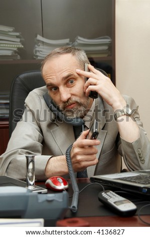 Office. Director. Hard working day. - stock photo