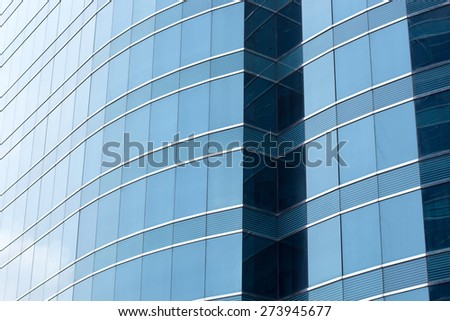 Office glass windows with beautiful reflection in center of Hong Kong, Asia. - stock photo