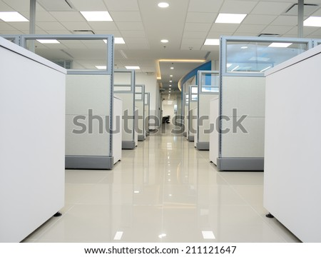 Office hallway. - stock photo