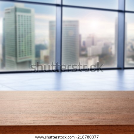 office interior with brown desk   - stock photo