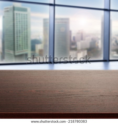 office interior with dark desk  - stock photo