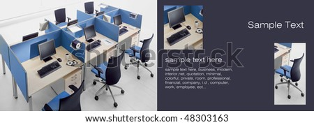 office life background - stock photo
