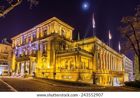 Office of the President of Serbia at night in Belgrade - stock photo
