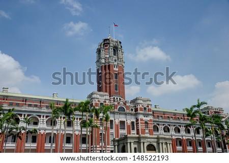 Office of the President, Taipei,Taiwan - stock photo
