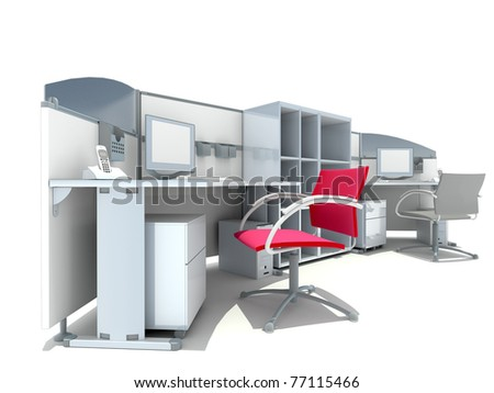 office point - stock photo