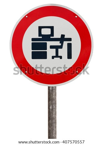 Office work is not allowed sign - stock photo