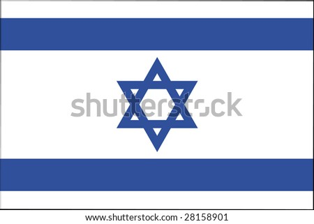 official flag of israel - stock photo