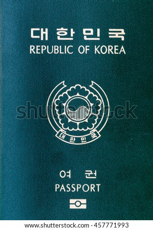 Official passport of South Republic Korea - stock photo