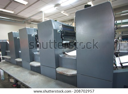 Offset machine - Press printing - stock photo